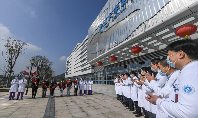 7 novel coronavirus-infected patients cured and discharged from hospital in Hangzhou