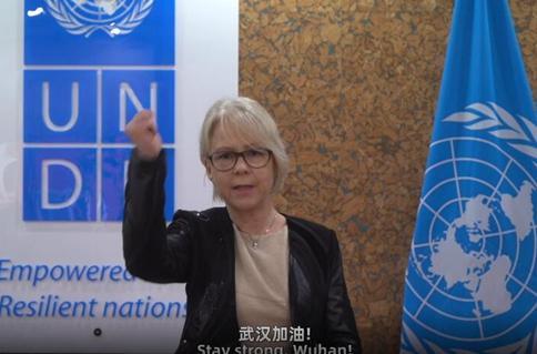 UNDP expresses support for China's Wuhan through video