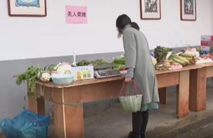 Vendors set up self-service vegetable stalls amid coronavirus outbreak in E China