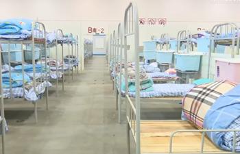 Inside Wuhan: Makeshift coronavirus hospital