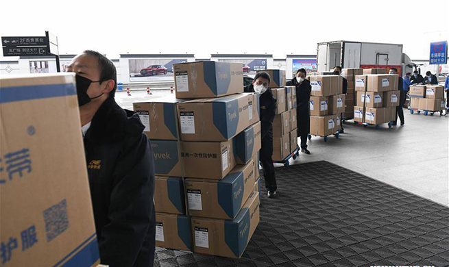 Corporate efforts made in Anhui to ensure medical supplies to Wuhan