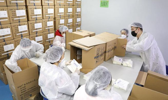 Mask production company in Shenyang works overtime to ensure adequate N95 mask supply at frontline