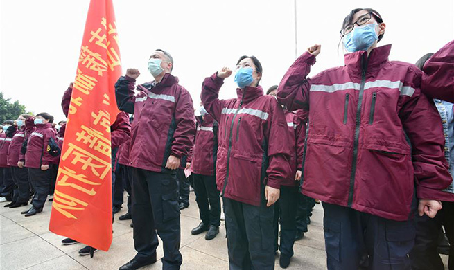 Medical team of Fujian departs for Yichang to aid epidemic control efforts