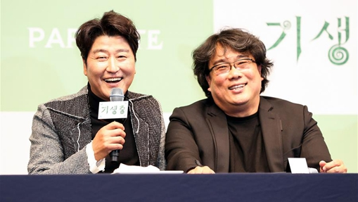 "The cast and creative team of South Korean film ""Parasite"" attend press conference"