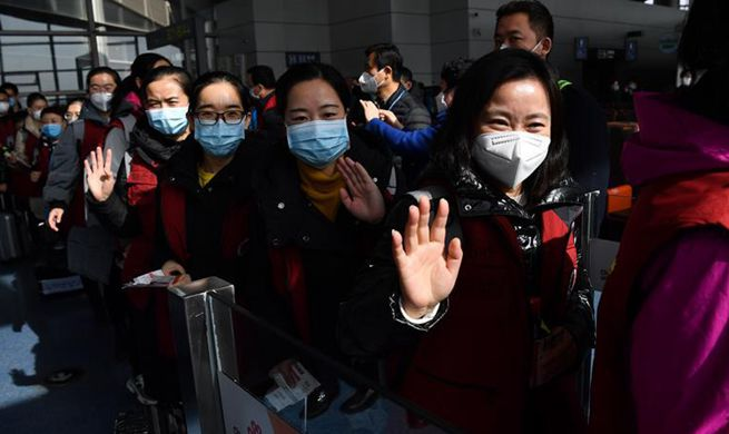 Medical workers leave for Hubei to aid novel coronavirus control