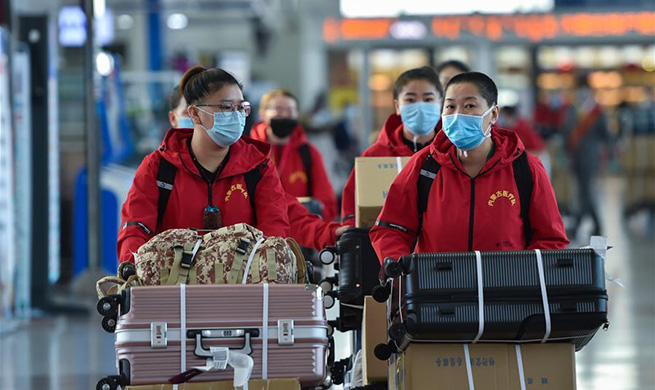 7th batch of medical workers from Inner Mongolia leaves for Hubei Province