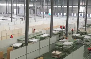 Inside Wuhan: Temporary hospital with most beds to put into use