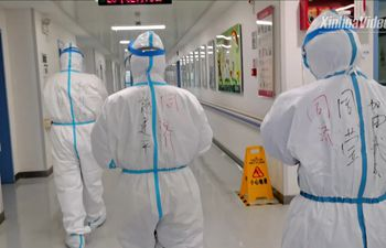 """Inside Wuhan: A """"red area"""" for coronavirus patients"""
