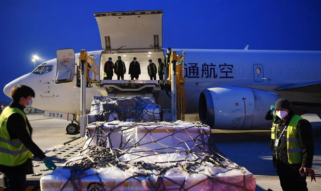 Cargo plane carrying medicines, materials bound for Wuhan to help COVID-19 fight