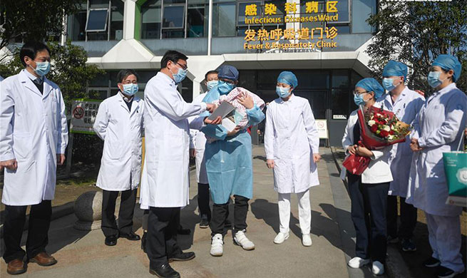 4-month-old patient infected with novel coronavirus discharged from hospital in Zhejiang