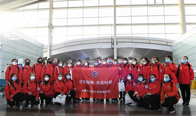 8th batch of medical workers from Inner Mongolia departs for Hubei