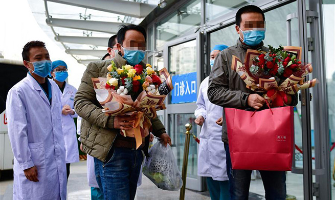 China's Qinghai Province discharges last two coronavirus patients
