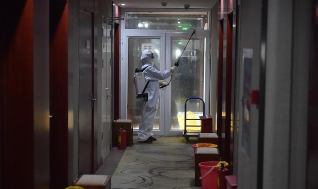 In pics: medical observation area in Fengtai District of Beijing
