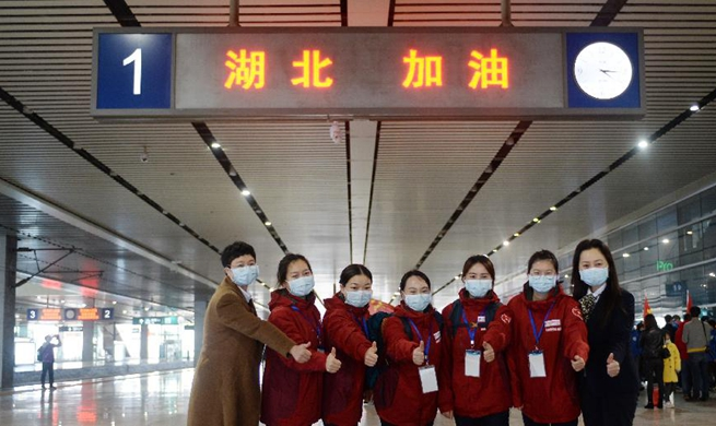 Hunan medical workers leave for Hubei to aid novel coronavirus fight