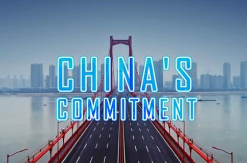 China's commitment