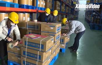 New batch of antiviral drugs sent to Wuhan