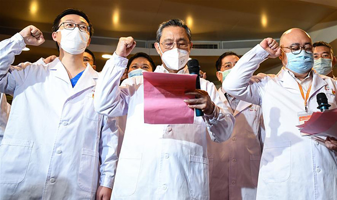 Zhong Nanshan attends oath-taking ceremony for new probationary Party members