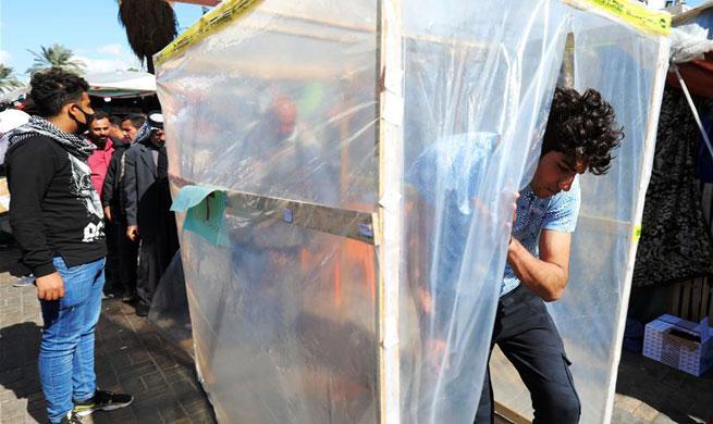 Iraq confirms 5 more cases of COVID-19