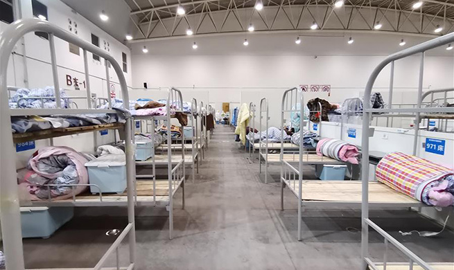 "All patients at ""Wuhan Livingroom"" makeshift hospital discharged"