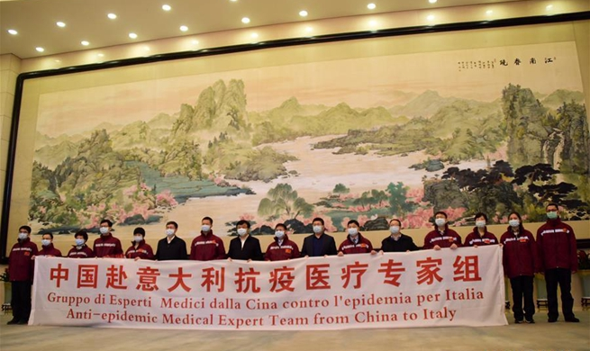 East China's Zhejiang sends medical experts to Italy