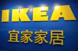 IKEA reopens more stores in China