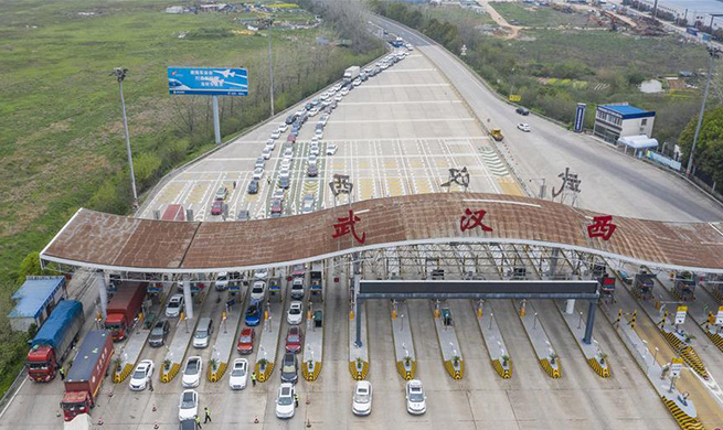 Virus-hit Wuhan to lift outbound travel restrictions on April 8