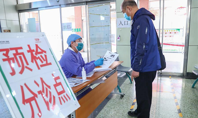 District-level designated medical institutions in Beijing fully resume routine medical services