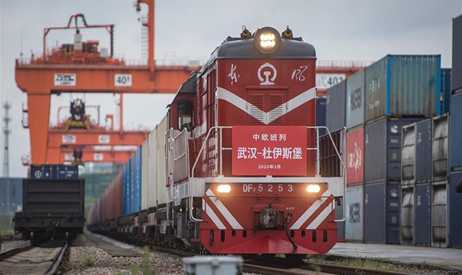 First China-Europe freight train leaves Wuhan, marking restoration of operation