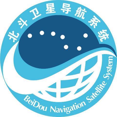 China's BeiDou satellites help precise fertilizer distribution