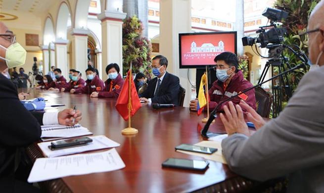 Chinese experts help Venezuela tackle COVID-19 epidemic