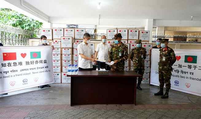 China Railway Group donates medical supplies to Bangladeshi hospitals