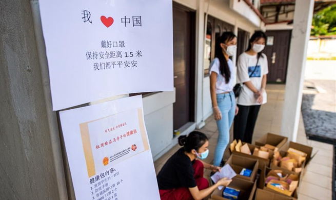 Chinese Embassy in Malaysia provides health kits to Chinese students