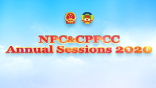 NPC & CPPCC Annual Sessions 2020