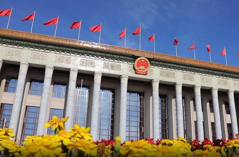 Draft civil code a milestone in China's rule of law: lawmakers, experts
