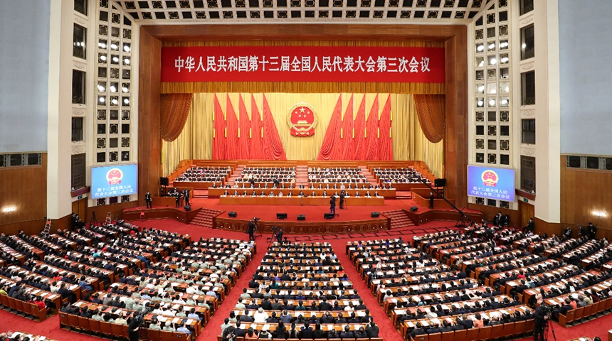 """Xinhua Headlines: China's resolve displayed in """"two sessions"""" meets world's expectations"""