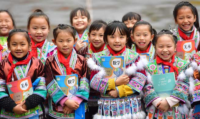 Guangxi makes efforts to improve education for poverty-stricken children