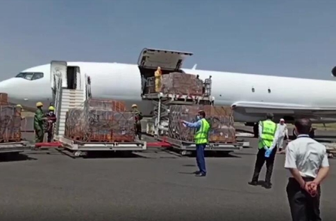 UNICEF dispatches medical shipment to Yemen's Sanaa to confront COVID-19