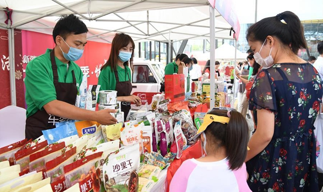 Beijing's consumption season opens