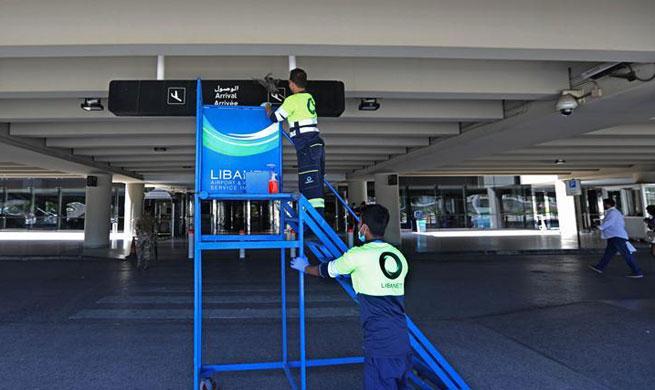 Beirut airport prepares for reopening with anti-coronavirus measures