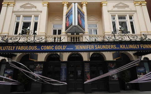 Spotlight: UK theater industry faces bleak future despite government support