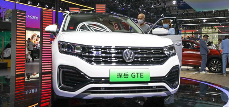 17th China Changchun Int'l Automobile Expo held in NE China