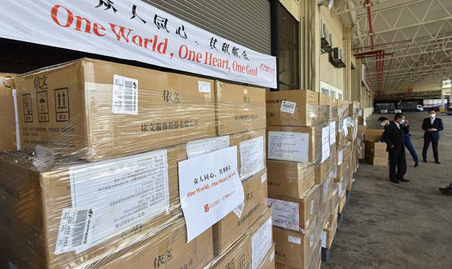 "Xinhua Headlines: China, ASEAN see thriving digital economy cooperation amid anti-pandemic ""new normal"""
