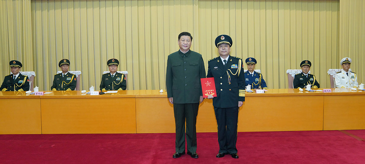 Xi Focus: Xi presents order to promote military officer to rank of general