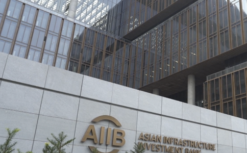 AIIB plays important role in dealing with global crisis, helping members fight COVID-19: S. Korean expert