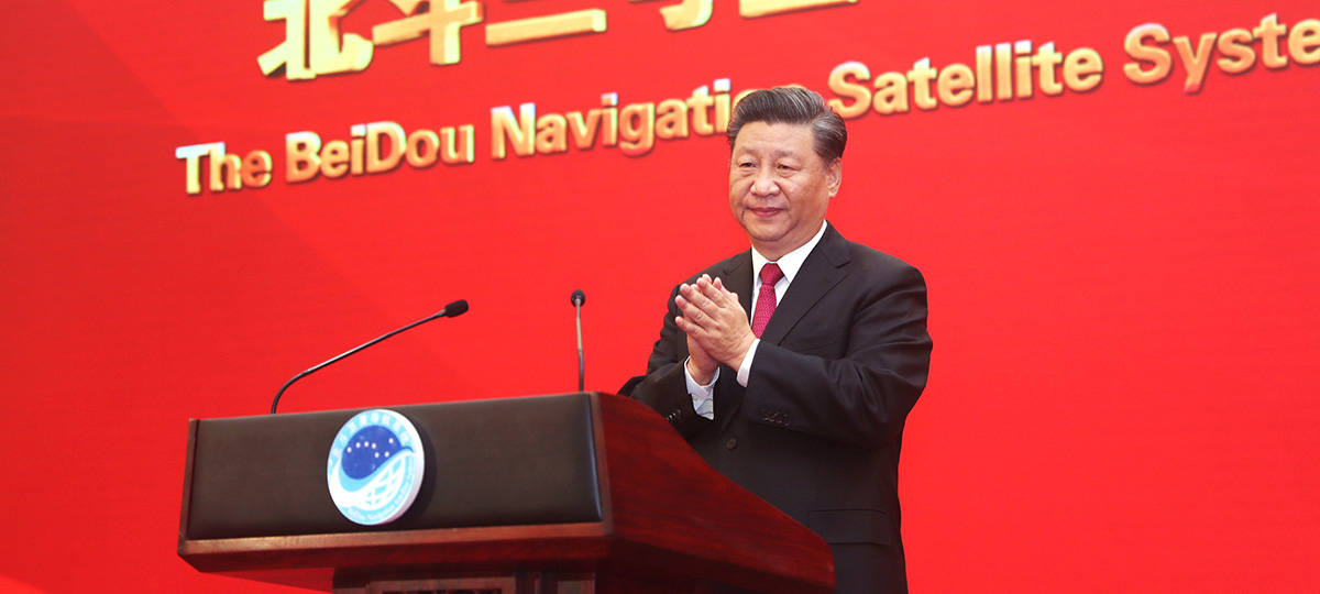 Xi officially announces commissioning of BDS-3 navigation system