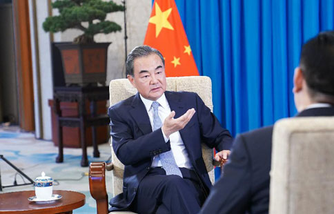 Wang Yi: U.S. pursuing unilateralism, bullying real challenge to current int'l order