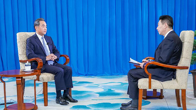 """Wang Yi: """"U.S. policy of engagement with China has failed"""" assertion shows ignorance of historical process"""