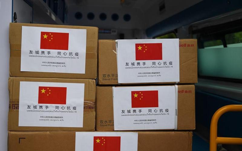 China's Kunming donates anti-pandemic supplies to Laos