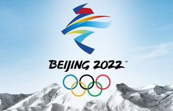 Preparation for Beijing 2022