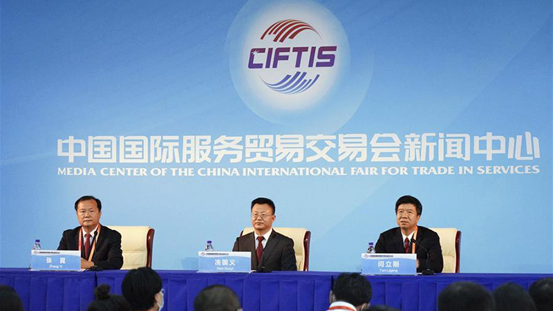 Closing press conference of CIFTIS held in Beijing